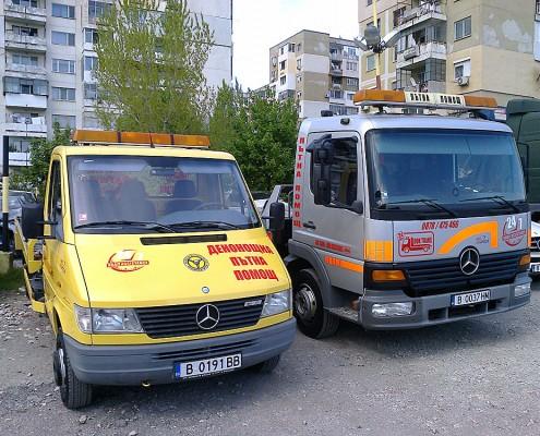 Денонощна Пътна Помощ Варна